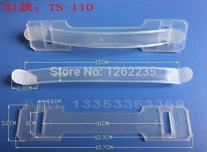 مقبض بلاستيكي 15.7*3.2 سنتيمتر, لتغليف علب الكرتون