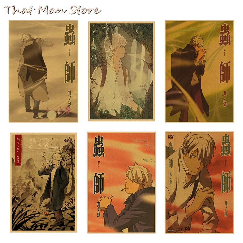 Papel Kraft clásico de dibujos animados japoneses de Mushishi, cartel clásico de Anime nostálgico, pegatina de decoración de pared para el hogar, 42*30CM