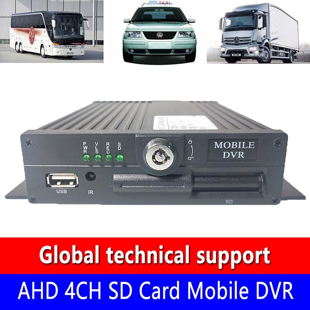 Fábrica de atacado AHD 4CH Cartão SD Mobile DVR bus/caminhão/ônibus atualização Da Bielorrússia (Bielorrússia) host de monitoramento h. 264 código de vídeo