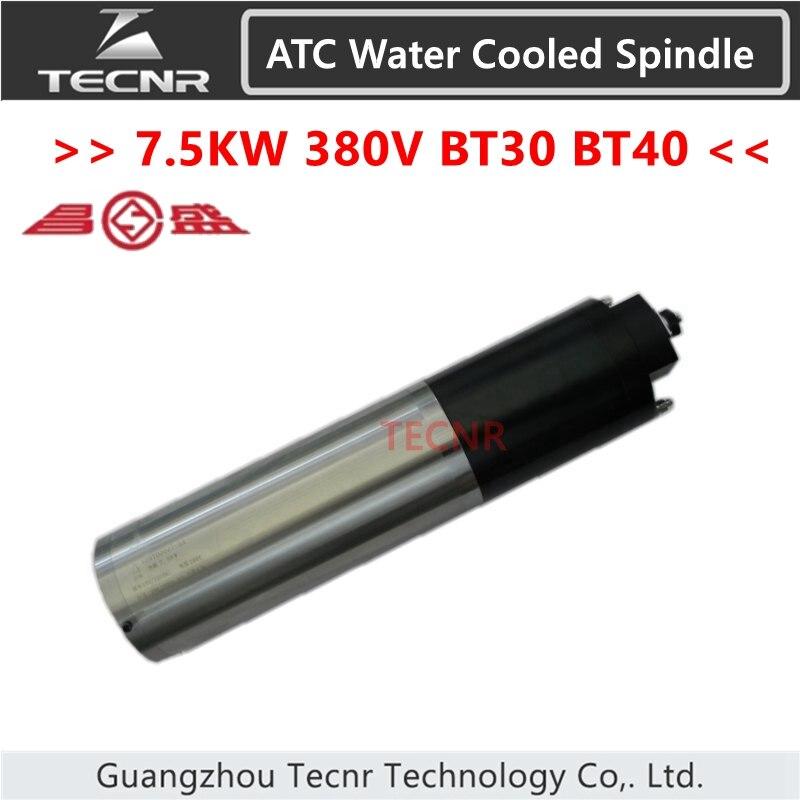 TECNR 7.5KW ATC motor de husillo refrigerado por agua BT30 BT40 CAMBIO DE Herramienta automática husillo para corte mental