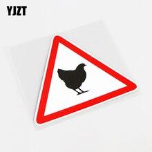 YJZT 13 см * 11,2 см Мультфильм Курица предупреждающий знак ПВХ стикер автомобиля водонепроницаемые наклейки 13-0813
