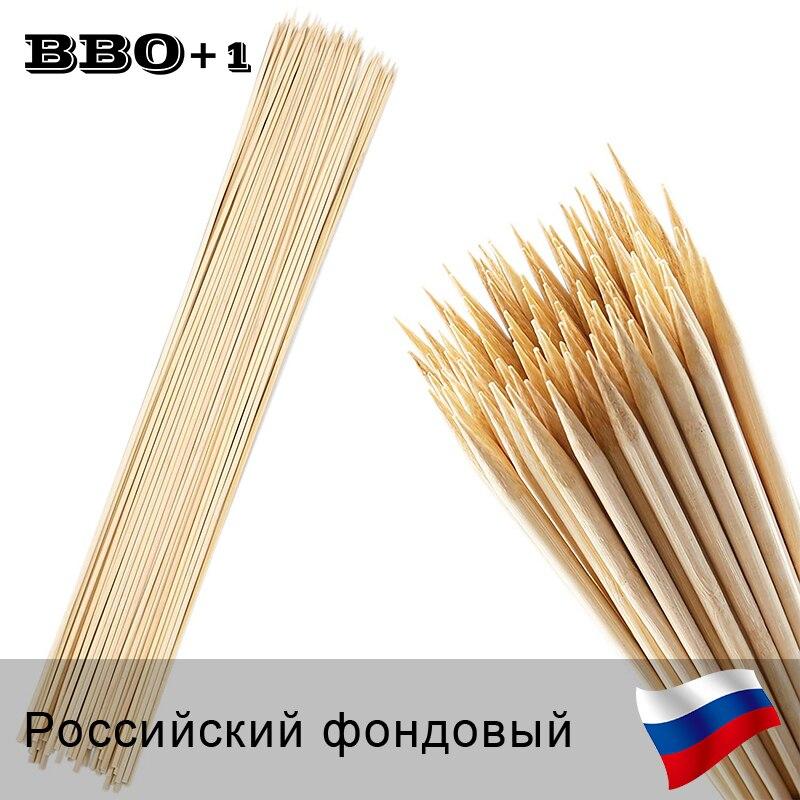 60cm x 6mm barbacoa brochetas de bambú Super largo Tornado patata madera brocheta de Caracol de madera Kabob palos BBQ aguja Bar restaurante de