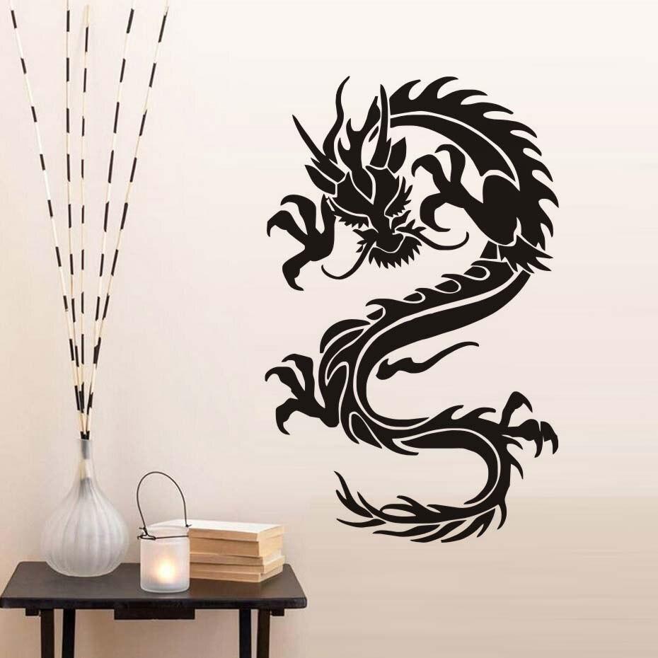 Autocollants muraux en vinyle amovible   Symboles de Dragon de Culture chinoise de la vertu et de la force, décoration de la maison, autocollants de papier peint pour décoration de la maison