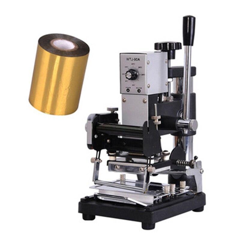Hot Máquina Da Imprensa do Gilding Para ID PVC Cartão de Crédito Clube Folha De Carimbo Quente da Máquina De Bronzeamento em Alta qualidade
