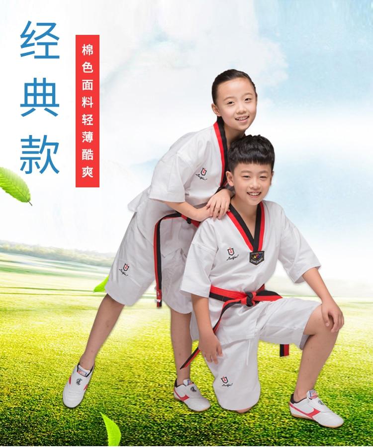 Conjunto de ropa de Taekwondo de algodón para niños y adultos de manga corta, ropa de Taekowndo