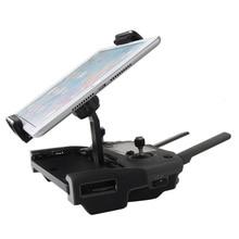 1Set extension bracket remote control Phone Tablet Holder Aluminum Bracket for DJI Mavic 2 Zoom Platinum SPARK Drone Accessories