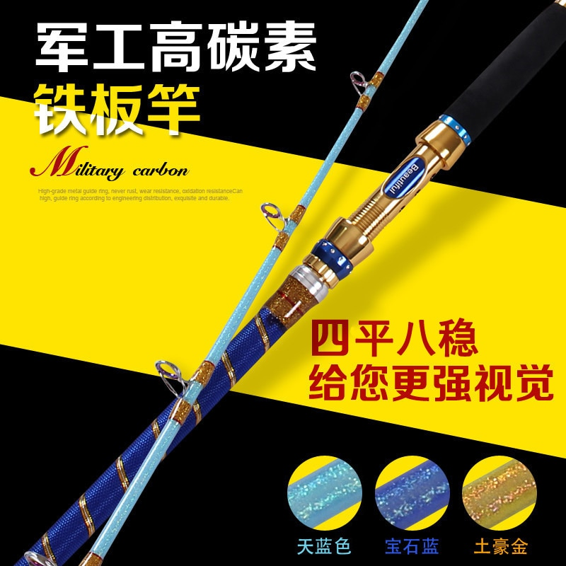 Carbon Fibre Fishing Rods Jig Poles Boat Rod Hard Powerful Jigging Pole Fish Supplies 1.5 section 1.73m 1.83m 1.9m FREE SHIPPING enlarge