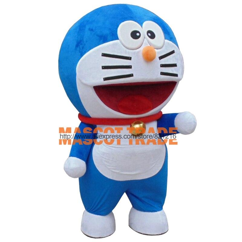 EMS  Cartoon Mascot Cute Japanese Animation  Costumes