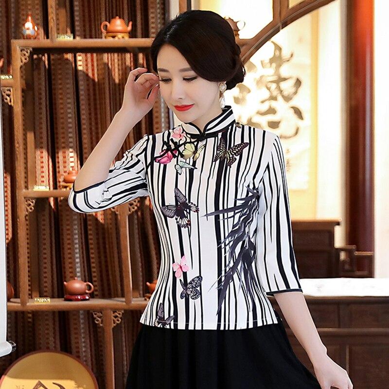 Nueva Camisa de verano para Mujer, estilo chino tradicional, blusa para Mujer, cuello mandarín, Qipao, Camisa para Mujer, talla S M L XL XXL XXXL 9961