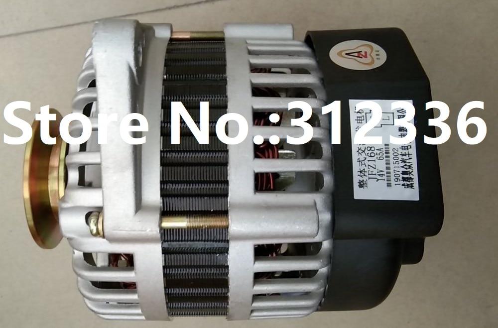 شحن مجاني المولد JFZ168 14V 65A دعوى الديزل مولد الديزل محرك DA465Q5 وغيرها من العلامة التجارية المحرك