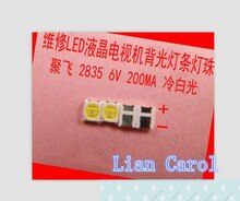 120 stücke Konka Changhong Amoi LCD TV hintergrundbeleuchtung led-streifen lichter mit Osten Bay 2835 SMD LED perlen 6 V