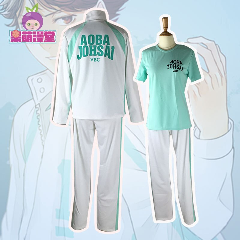 Haikyuu traje cosplay oikawa tooru masculino haikyuu aoba johsai jérsei branco cosplay trajes