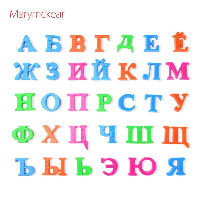 Детские игрушки, 33 шт./компл., русский алфавит на магнитах, пазл с буквами, обучающая игрушка, обучающий подарок для развивающих игрушек