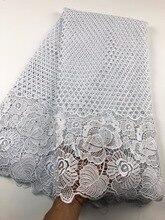 Afryki gipiury koronki przewód tkaniny 2018 ostatnie projekt Nigeria rozpuszczalne w wodzie koronki na suknie ślubne 5 metrów A728-1