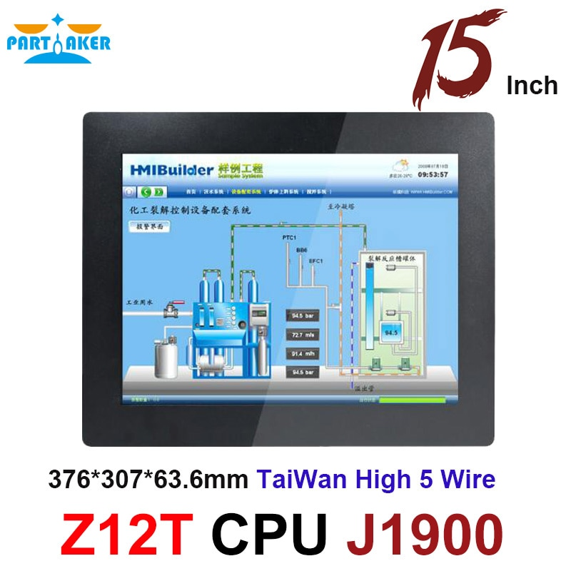 All In One Pc With 2MM Thin Panel 15 Inch Taiwan High Temperature 5 Wire Touch Screen Intel Celeron J1900 Partaker Elite Z12T