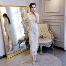 Novelty Fashion Womens Long Cheongsam Summer Chinese Female Sexy Lace Qipao Elegant Slim Dress Vestidos Size S M L XL XXL 12902