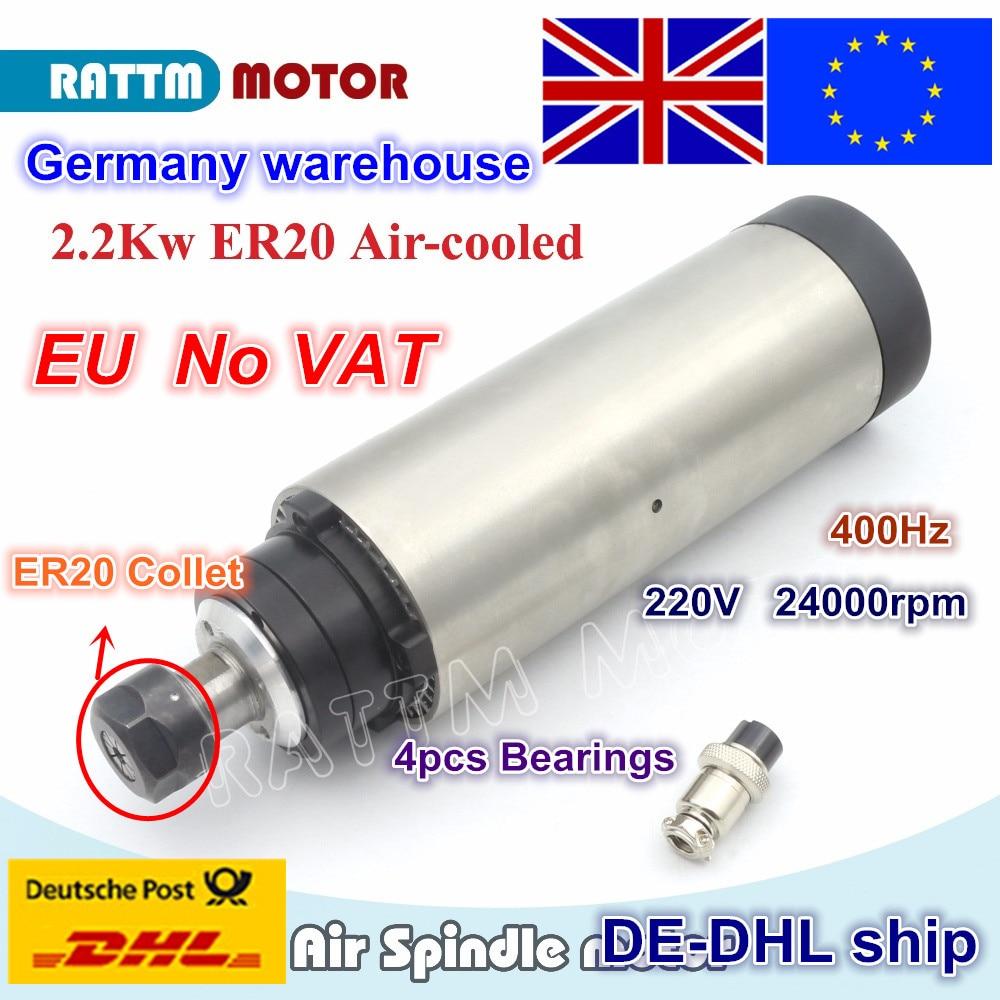 الاتحاد الأوروبي الحرة ضريبة القيمة المضافة 2.2KW تبريد الهواء نك المغزل المحرك ER20 24000rpm 220 فولت الهواء التبريد المغزل ل نك راوتر آلة نقش بالحفر