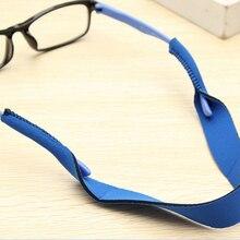 Néoprène lunettes de Spectacle anti-dérapant sangle extensible cordon de cou Sports de plein air natation lunettes chaîne lunettes de soleil corde porte bande