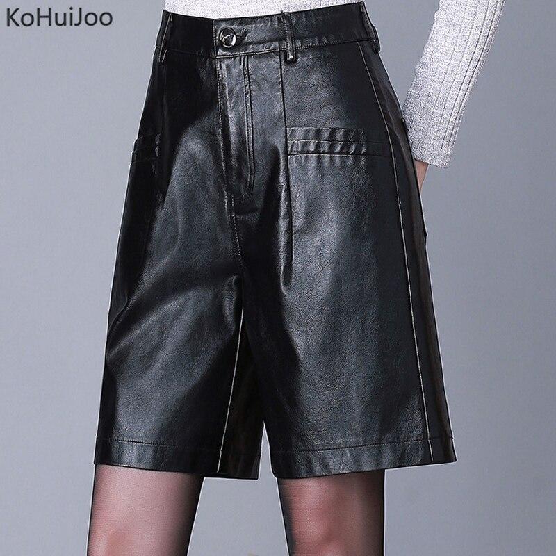 KoHuiJoo cortos de cuero de imitación de las señoras bolsillos sueltos de gran tamaño de las mujeres Pu pantalones cortos de cintura alta casuales de pierna ancha pantalones cortos femeninos negros