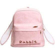 Rosa Lolita de anime conejo gato cuero de oso de PU mochila con cremallera bolsa mochila bolsa de los muchachos de las muchachas de la estudiante de 30x15x33cm
