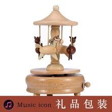 Boîte à musique carrousel en bois de Taiwan XXXG   Boîte à musique originale, cadeau danniversaire, boutique pour enfants et petite amie