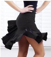 Corpo saia saia quadrados roupas de dança dança saia preta puxar corda de segurança calças de dança Latina saia