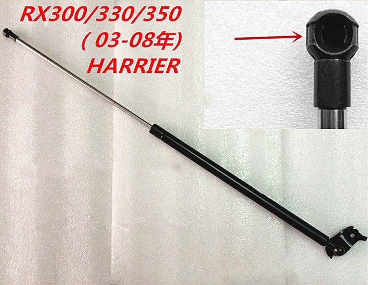 Gás de choque do suporte da porta traseira retardar a haste hidráulica para lexus rx300 rx330 rx350 2003-2008 mcu35 mcu38 gsu35 mhu38 acu3