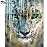 Peinture de tigre sur glace 5D  broderie complete de diamant carre  a faire soi-meme  point de croix  mosaique  decor de maison