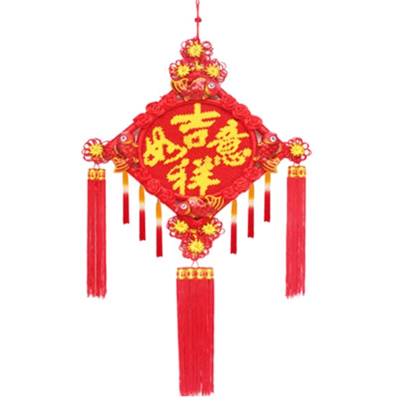 Nudo chino grande con borlas de flecos hilo de seda suave nudo de placa de pescado bordado a mano 125X60 cm regalos de Año Nuevo Chino