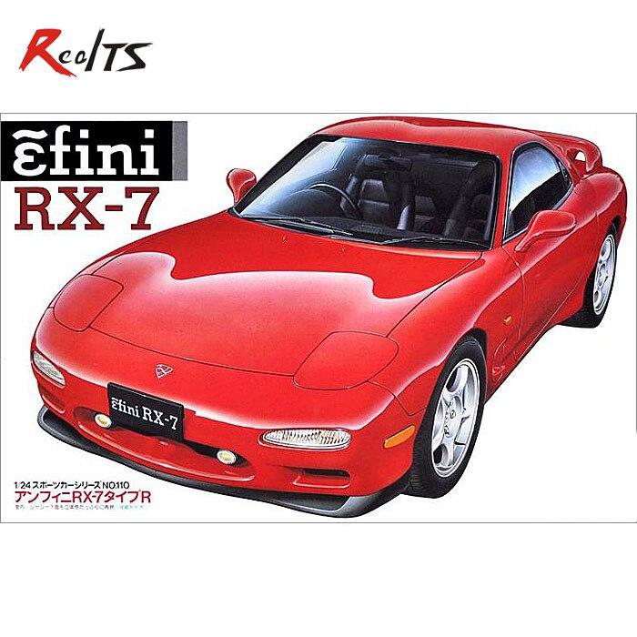 RealTS Tamiya 24110 1/24 échelle modèle Sport voiture Kit Efini RX-7 FD-3S