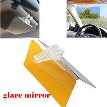 Verre trempé miroir g-lare de voiture   Acrylique miroir solaire de jour et de nuit, anti-éblouissement, lentille polariseur de voiture 2 en 1, meilleure vente