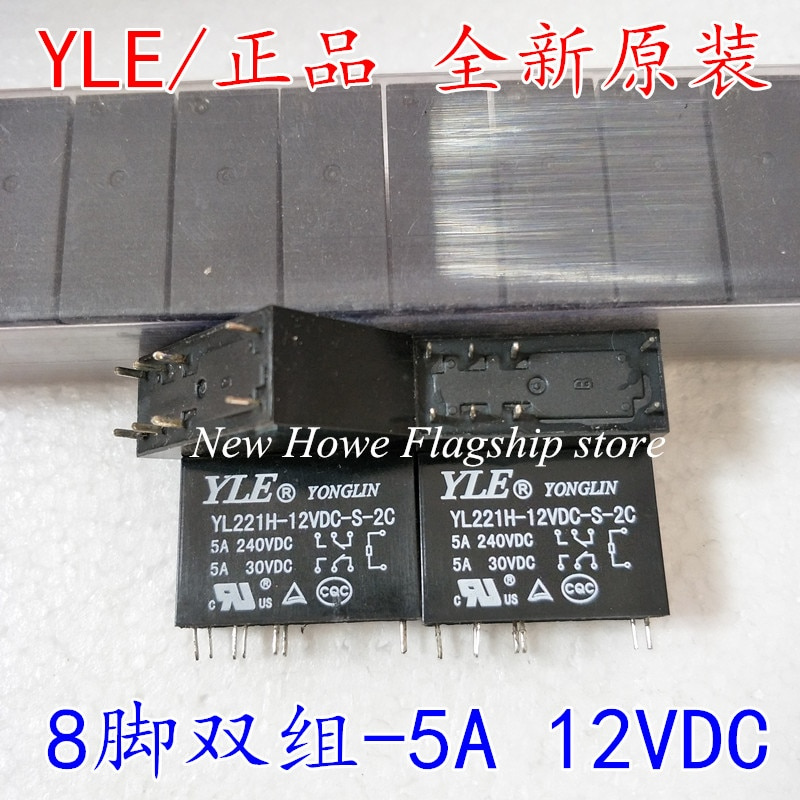 2 unidades/lote s, nuevo YL221H-12VDC-S-2C, 8 pines, Grupo Dual, 5A, 14F-2C-12V
