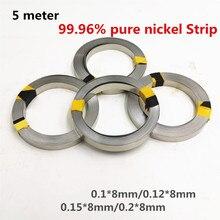 5 mètre pur Nickel bande 99.96% pour li 18650 batterie soudage par points machine soudeuse équipement Nickel ceinture pour batteries