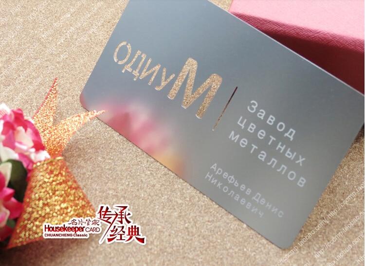 Metallic Color, metal business cards , 100pcs a lot  Deluxe Metal Business Card Vip Cards,Double-side  credit card  NO.3053