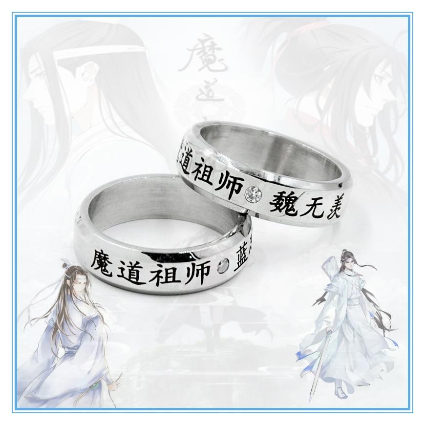 AliExpress - 2Pcs/Set Anime Mo Dao Zu Shi Ring Wei Wuxian Lan Wangji Figure Finger Ring Ornament Jewelry Pendant With Black Rope