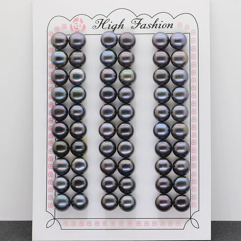 Black Button pearl natural 3mm -- 12mm black color button