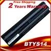 מחשב נייד סוללה עבור MSI GE60 GE70 סדרת CR41 CX61 CR70 BTY-S14 BTY-S15