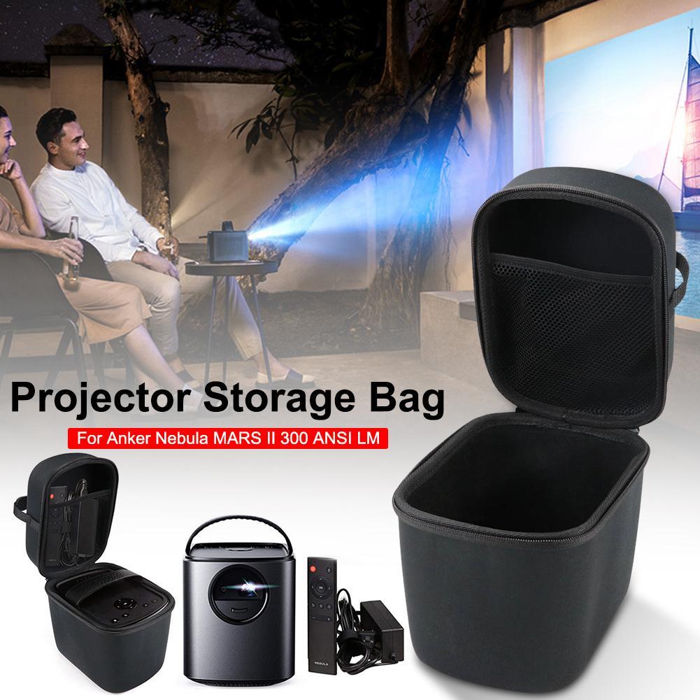 Ударопрочный жесткий чехол для путешествий портативный проектор сумка хранения