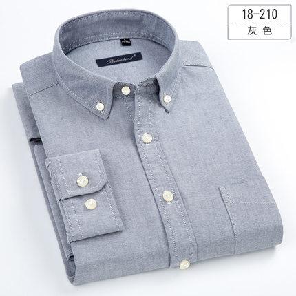 Camisa de manga larga informal de Color puro Oxford de talla grande 5XL 6XL 7XL 8XL azul blanco gris