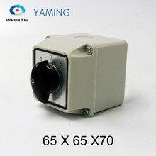 Yamo-interrupteur rotatif électrique   Interrupteur électrique,/2M changeable 25A, 2 pôles, 3 positions avec boîte étanche, interrupteur de retournement de moteur électrique