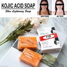 Kojic Acid Whitening Soap Handmade Skin Lightening Soap Deep Cleaning Shrink Pore Brighten Smooth Skin Anti aging Skin Care Spa