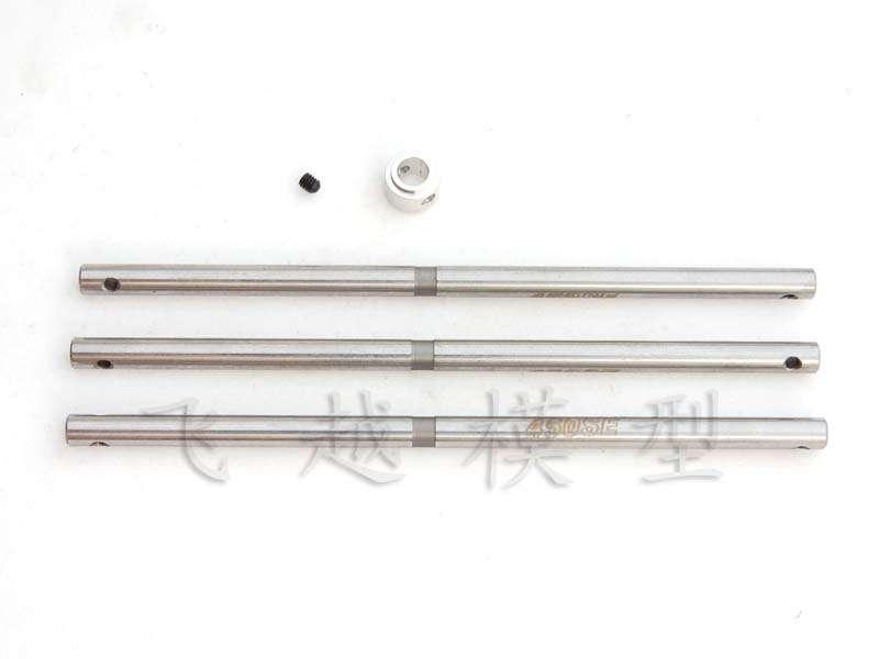 Ormino tarot 450 eje principal TL1011-1
