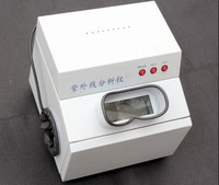 מנתח אולטרה סגול UV העליון מצלמה לשימוש במעבדה ניתוח Obscura מנורות UV