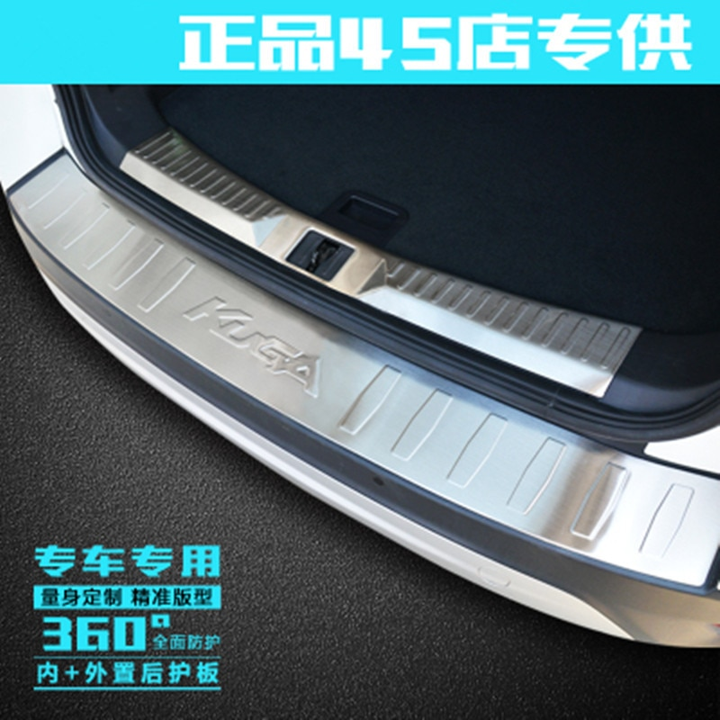 for toyota c hr 2016 2017 stainless steel rear bottom bumper protector guard plate trim 1pcs car styling accessories High quality Stainless Steel Rear Bumper Protector Sill Trunk Tread Plate Trim Car styling for ford Kuga 2013-2016