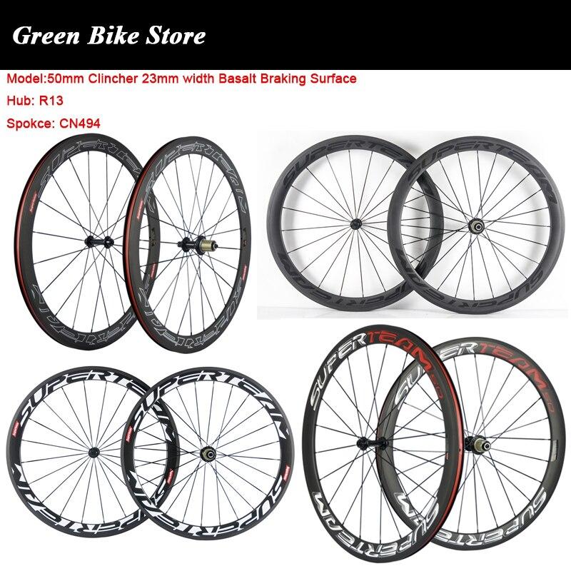 SUPERTEAM عجلات الكربون 50 مللي متر الكربون الطريق العجلات البازلت الفرامل Powerway R13 700C دراجة العجلات