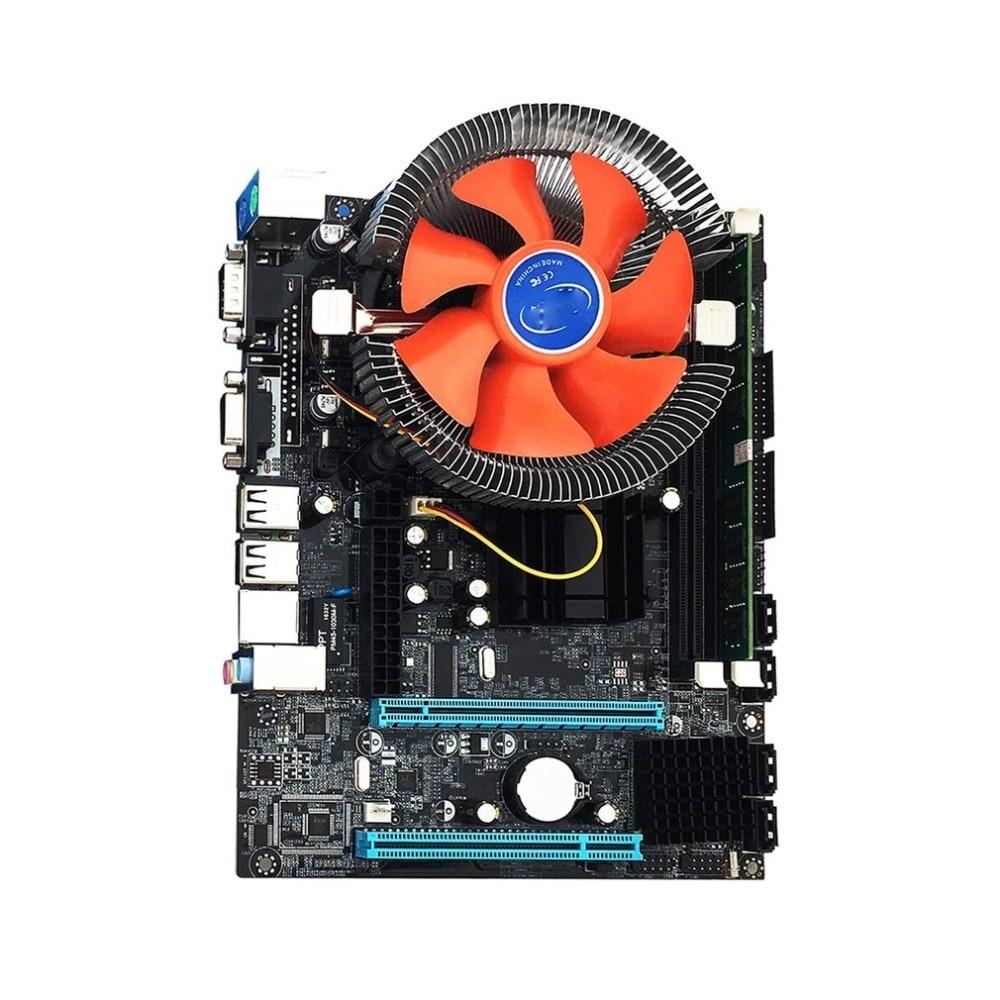 G41 Desktop PC Main Board LGA775 Quad-core E5430 Combo Set 2.66G CPU + 4G Memory + Silent Fan Computer Modification Supplies