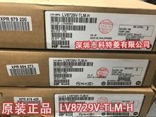 Freeshipping LV8729V-TLM-H LV8729 LV8729V SSOP44