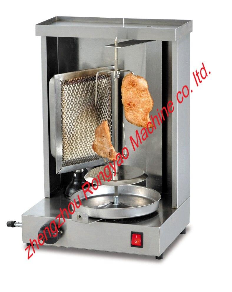 Mini Kebab grill Doner y Gyros Grill máquina de Kebab de Gas