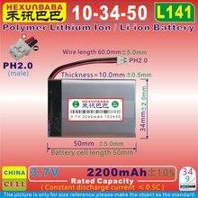 [L141] 3.7V 2200mAh [103450] PH2.0, polimerowa bateria litowo-jonowa/akumulator litowo-jonowy do MP3, DVR; cyfrowa ramka na zdjęcia, power bank, MP4; MP5