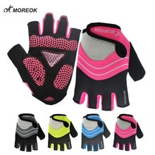 Outdoor Cycling Gloves Pro Racing Bicycle Gloves Gel Half Finger Fitngerless Motorcycle Mtb Mountain